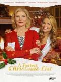 La Lista Perfecta De Navidad - 2014