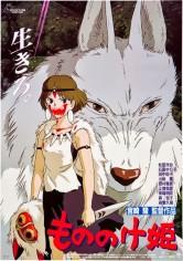 Mononoke-hime (La Princesa Mononoke) (1997)