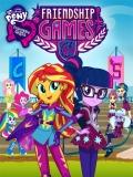 My Little Pony Equestria Girls: Los Juegos De La Amistad - 2015