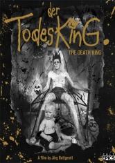 Der Todesking (El Rey De La Muerte) (1990)