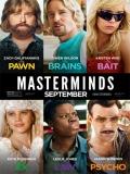 Masterminds (De-mentes Criminales) - 2016