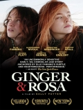 Ginger And Rosa - 2012