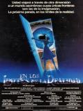 En Los Límites De La Realidad - 1983