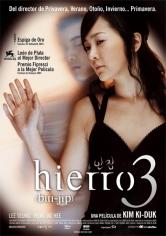 Bin-jip (Hierro 3) (2004)
