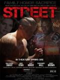 Street 2015 - 2015