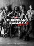 Guardianes De La Galaxia 2 - 2017