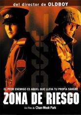 JSA: Zona De Riesgo (2000)
