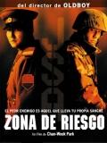 JSA: Zona De Riesgo - 2000