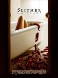 Slither: La Plaga - 2006