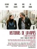 Historias De Lavapiés - 2014