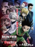 Hunter × Hunter: Phantom Rouge - 2013