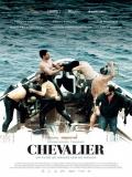 Chevalier - 2015