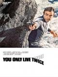 007: Sólo Se Vive Dos Veces - 1967