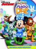 La Casa De Mickey Mouse: Minnie. El Mago De Dizz - 2013
