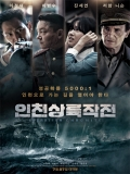 Operation Chromite (Operación Oculta) - 2016