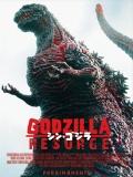 Shin Gojira (Godzilla Resurge) - 2016