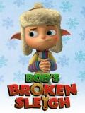 Bob's Broken Sleigh - 2015