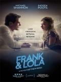 Frank Y Lola - 2016