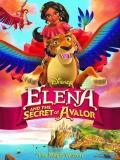 Elena Y El Secreto De Ávalor - 2016