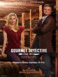 El Inspector Gourmet: Muerte Al Dente - 2016
