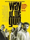 The Way Of The Gun (Secuestro Infernal) - 2000