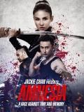 Jackie Chan Presents: Amnesia - 2015