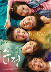 Soonjung (Unforgettable (2016)