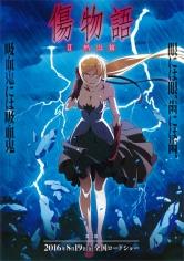 Kizumonogatari II: Nekketsu-hen (2016)