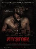 Pitchfork - 2016