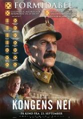 Kongens Nei (The King's Choice) (2016)