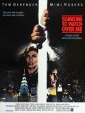 La Sombra Del Testigo - 1985