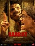 Sarbjit - 2016