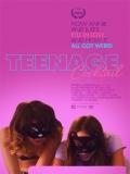 Teenage Cocktail - 2016