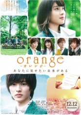 Orange 2015 (2015)