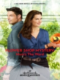 Flower Shop Mystery: Mum's The Word - 2016