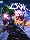 Justice League Dark - 2017