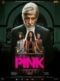 Pink - 2016