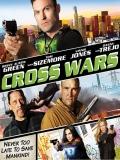Cross Wars - 2017