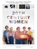 20th Century Women - 2016