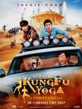 Kung Fu Yoga - 2017