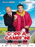 La Coppia Dei Campioni - 2016