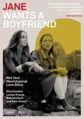 Ane Wants A Boyfriend (2015)