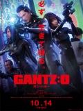 Gantz:O - 2016
