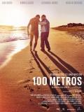 100 Metros - 2016
