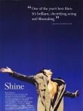 Shine - 1996