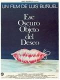 Ese Oscuro Objeto Del Deseo - 1977