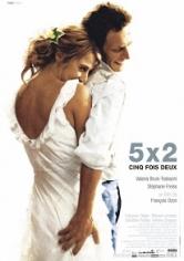 5x2 (Cinco Veces Dos) (2004)