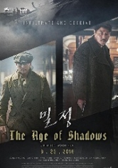 Mil-jeong (The Age Of Shadows) poster