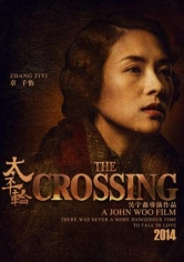 The Crossing: Part 1 (2014)