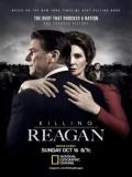 Killing Reagan - 2016